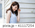 若い 女性 ポートレートの写真 41117254