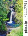 大釜の滝 41117751