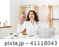 ビジネス オフィス 女性の写真 41118043