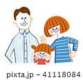 家族 41118084