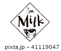 milk 筆文字 ミルクのイラスト 41119047