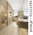 浴室 現代 装飾のイラスト 41121394