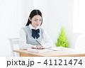 高校生 女性 女の子 教育 女子高生 41121474