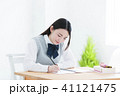 女性 女の子 学生の写真 41121475