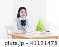 高校生 勉強 女の子の写真 41121478