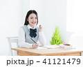 女性 学習 学生の写真 41121479