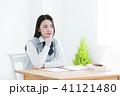 高校生 女性 女の子 教育 女子高生 41121480