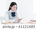 高校生 女性 女の子 教育 女子高生 41121483