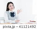 高校生 勉強 女の子の写真 41121492