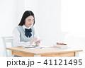 高校生 女性 女の子 教育 女子高生 41121495