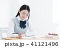 高校生 女性 女の子 教育 女子高生 41121496
