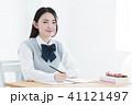高校生 女性 女の子 教育 女子高生 41121497