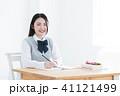 高校生 女性 女の子 教育 女子高生 41121499