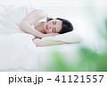 女性 睡眠 寝るの写真 41121557