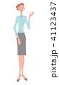 女性 白バック OLのイラスト 41123437