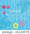 背景 夏 バックグラウンドのイラスト 41124576