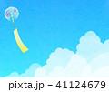 背景素材 風鈴と入道雲 41124679