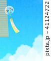 風鈴 すだれ 入道雲のイラスト 41124722