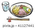 筆描き 食品 冷やし中華 41127441