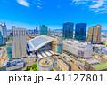 大阪駅 駅 大阪の写真 41127801