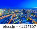 大阪 梅田 都市の写真 41127807