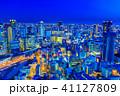 大阪 梅田 都市の写真 41127809