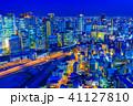 大阪 梅田 都市の写真 41127810