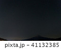 ふたご座流星群 流星 夜の写真 41132385