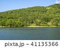 風景 山 湖の写真 41135366
