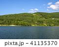 風景 山 湖の写真 41135370
