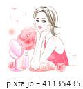 美容 ビューティー 女性のイラスト 41135435