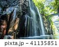 真名井の滝 41135851