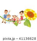 ひまわりに座る家族 41136628