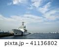 船と空と海 41136802