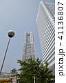 横濱ランドマークタワー 41136807