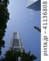 横浜ランドマークタワー 41136808