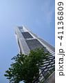 横濱ランドマークタワー 41136809