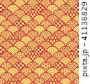 青海波 和柄 模様のイラスト 41136829
