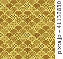 青海波 和柄 模様のイラスト 41136830