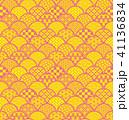 青海波 和柄 模様のイラスト 41136834