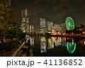 横濱夜景 41136852