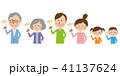 家族 3世代家族 上半身のイラスト 41137624