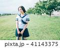 高校生 女子高生 女の子の写真 41143375