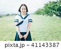 高校生 女性 女子の写真 41143387