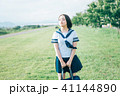 高校生 女子高生 女の子の写真 41144890