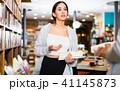 女性 メス 書店の写真 41145873