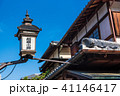 京都 祇園 石塀小路の写真 41146417