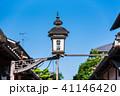 京都 祇園 石塀小路の写真 41146420