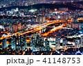 ソウル都心の街並みの夜景 41148753