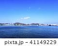 青空 風景 海の写真 41149229